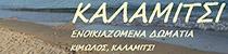 logo g34232r